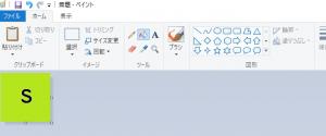ペイントでブログのファビコンを作成する