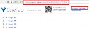 OneTabでまとめたグループをシェアするためのリンクが表示された画面