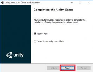 Unityのインストールを再起動した完了する