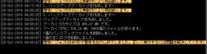 BackUPupのログで警告が表示された画面