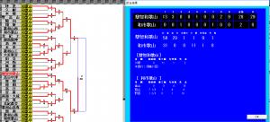 高校野球シミュレーション4の県予選決勝のスコアボード