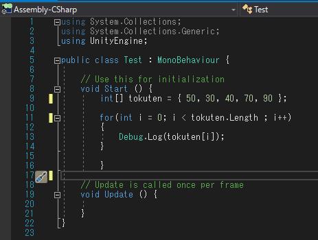 unityで配列の初期化を簡潔にした場合のサンプルプログラム