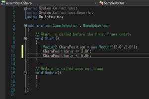 Vector2クラスのサンプルスクリプト