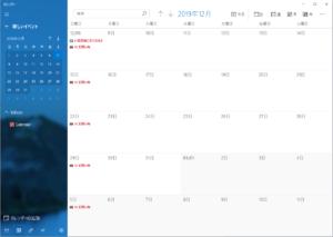 毎週お買い物の予定が立てられたカレンダー